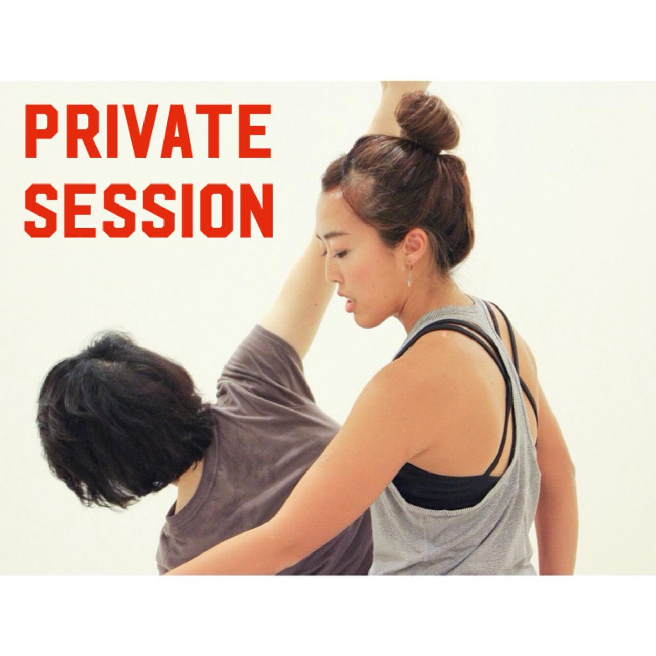 プライベートセッションについて