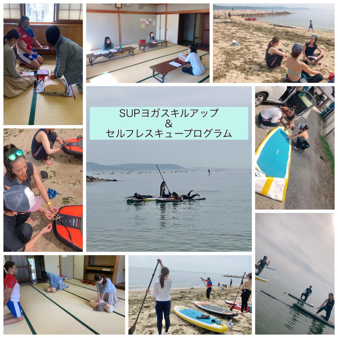 海辺の安全講習会