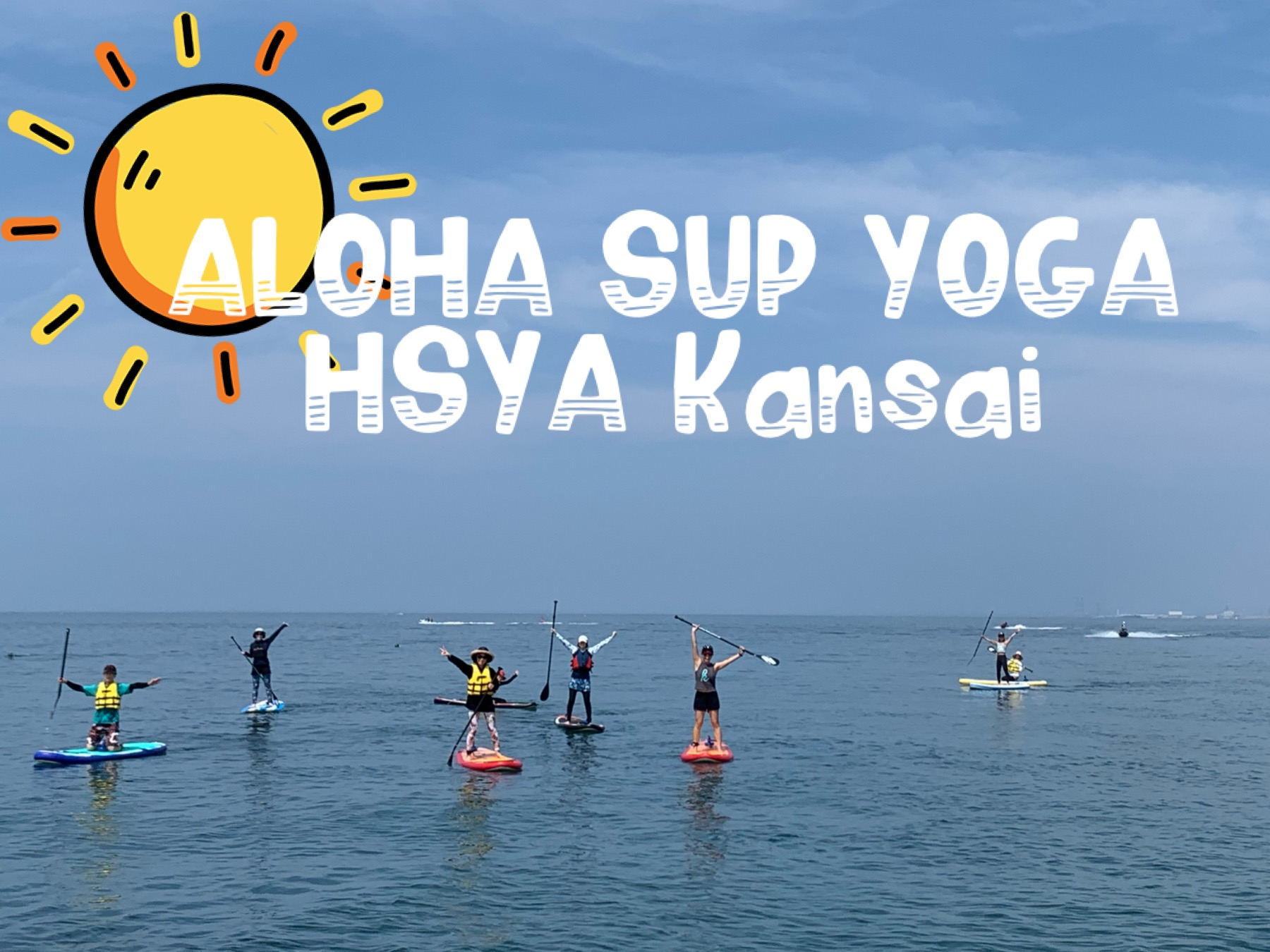 ALOHA SUP YOGA -HSYA Kansai-